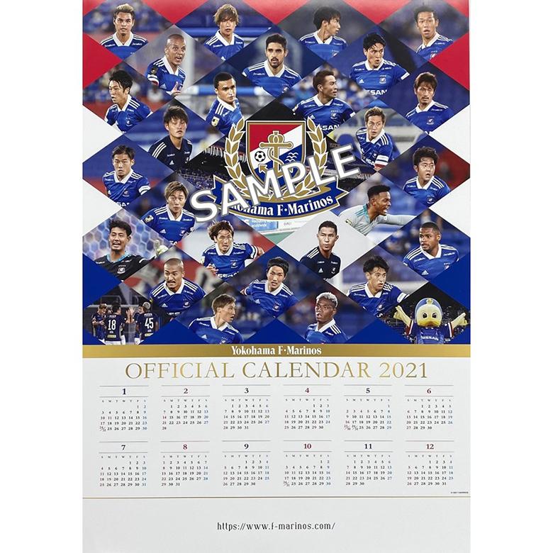 2021横浜F・マリノスオフィシャルカレンダー