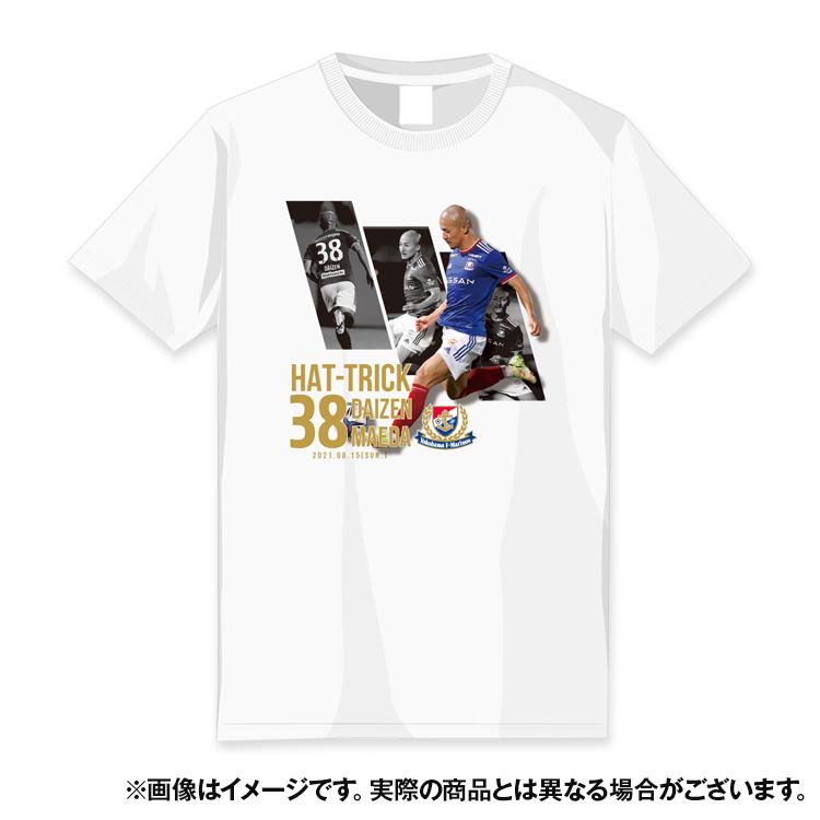 前田大然選手ハットトリック記念Tシャツ