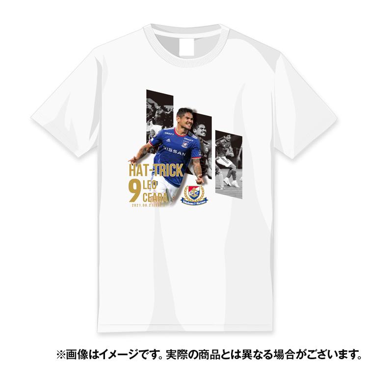 レオセアラ選手ハットトリック記念Tシャツ