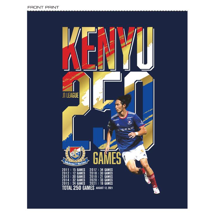 杉本健勇選手J1リーグ通算250試合出場記念 Tシャツ
