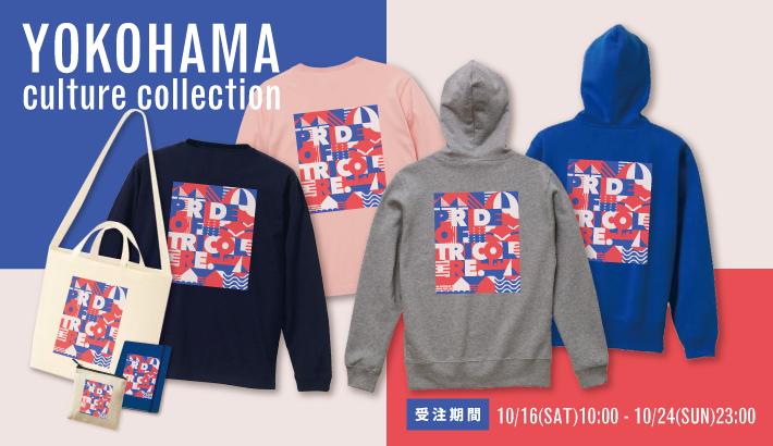 YOKOHAMAカルチャーコレクション第2弾受注販売のお知らせ