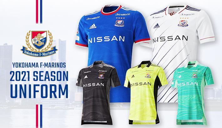 2021シーズンユニフォームご予約分お届け予定日ならびに一般発売のお知らせ